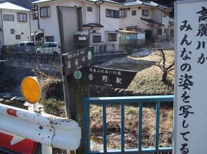 Ogamiyamakaoburi2_20120218_053