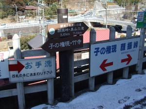 Ogamiyamakaoburi2_20120218_065