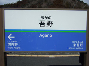 Ogamiyamakaoburi2_20120218_070