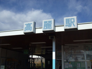 Ogamiyamakaoburi2_20120218_079