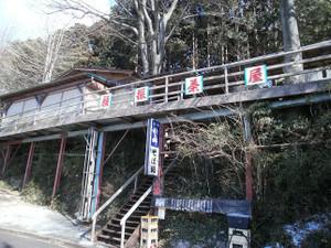 Ogamiyamakaoburi_20120218_396