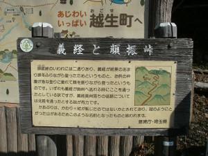 Ogamiyamakaoburi_20120218_400