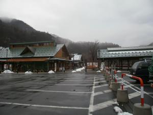 Futagoyama_yokoze_20120303_006