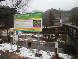 Futagoyama_yokoze_20120303_017