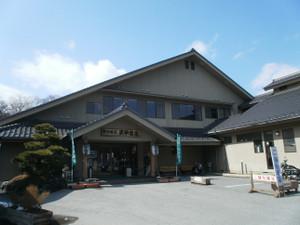 Futagoyama_yokoze_20120303_249
