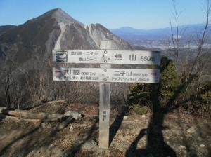 Takekawadake_jyuso_20120327_184