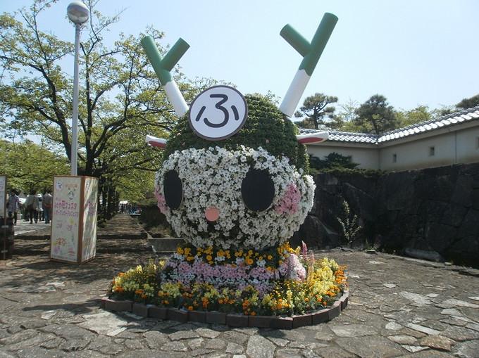 Ekihai_hukaya_20120429_126