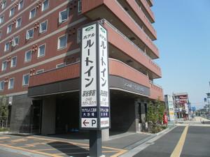 Ekihai_hukaya_20120429_024