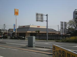 Ekihai_hukaya_20120429_036