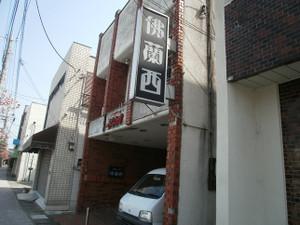 Ekihai_hukaya_20120429_063