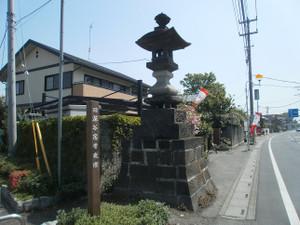 Ekihai_hukaya_20120429_066