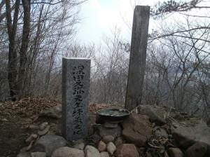 Kayagatake_kanagatake_20120501_127