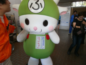 Ekihai_hukaya_20120429_118