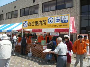 Ekihai_hukaya_20120429_122