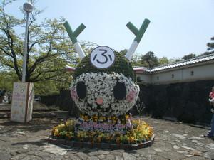 Ekihai_hukaya_20120429_130