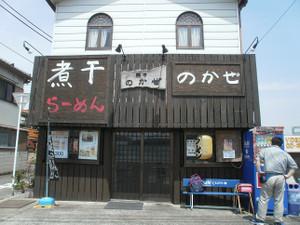 Ekihai_hukaya_20120429_147