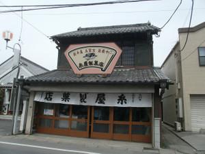 Ekihai_hukaya_20120429_176_2
