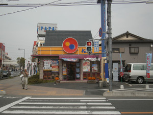 Ekihai_hukaya_20120429_212