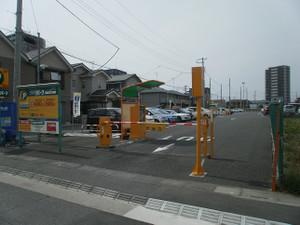 Ekihai_hukaya_20120429_213