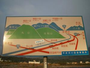 Kayagatake_kanagatake_20120501_027