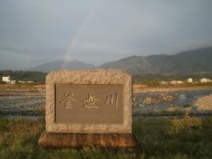 Kayagatake_kanagatake_20120501_029