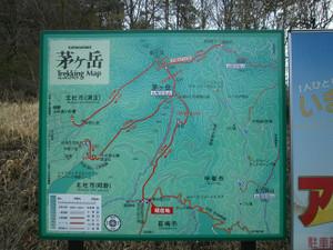 Kayagatake_kanagatake_20120501_054