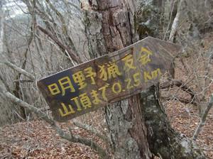 Kayagatake_kanagatake2_20120501_013
