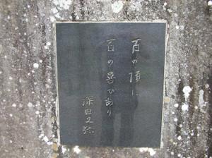Kayagatake_kanagatake2_20120501_131