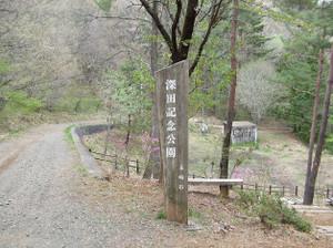 Kayagatake_kanagatake2_20120501_136