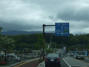 Kayagatake_kanagatake2_20120501_164