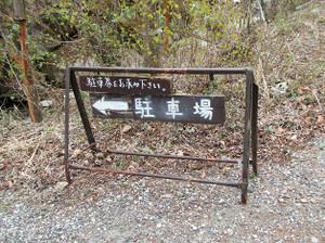 Kayagatake_kanagatake2_20120501_205