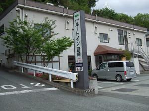 Kayagatake_kanagatake2_20120501_232