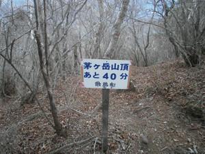 Kayagatake_kanagatake_20120501_331