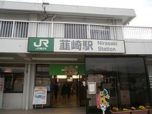 Kayagatake_kanagatake_20120501_381