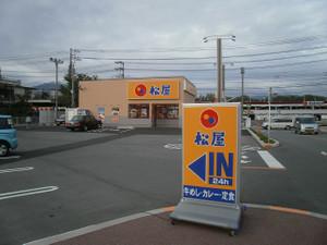 Kayagatake_kanagatake_20120501_398
