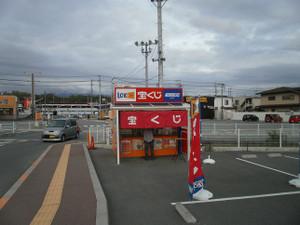 Kayagatake_kanagatake_20120501_39_2