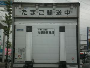 Kayagatake_kanagatake_20120501_425