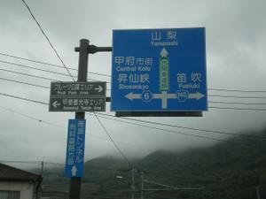 Kayagatake_kanagatake_20120501_434
