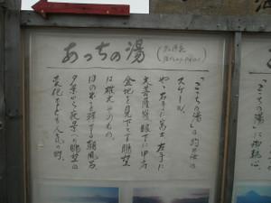 Kayagatake_kanagatake_20120501_482