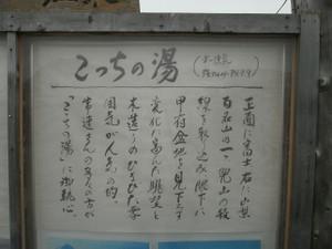 Kayagatake_kanagatake_20120501_484