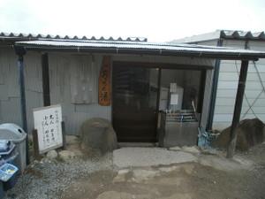Kayagatake_kanagatake_20120501_494
