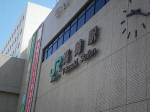Takasaki_shizen_20120505_035
