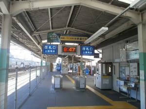Takasaki_shizen_20120505_046