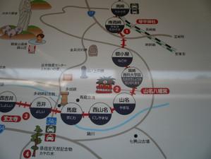 Takasaki_shizen_20120505_053