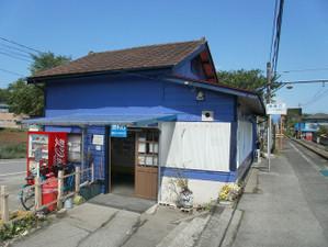 Takasaki_shizen_20120505_061
