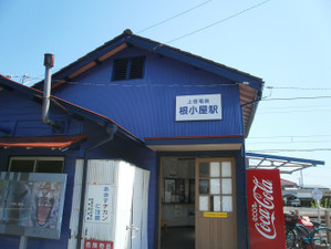 Takasaki_shizen_20120505_068