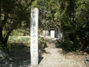 Takasaki_shizen_20120505_093_2