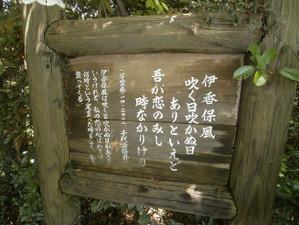 Takasaki_shizen_20120505_175