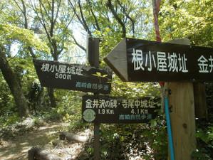 Takasaki_shizen_20120505_199