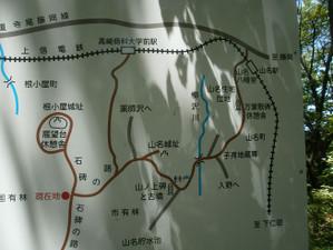 Takasaki_shizen_20120505_202